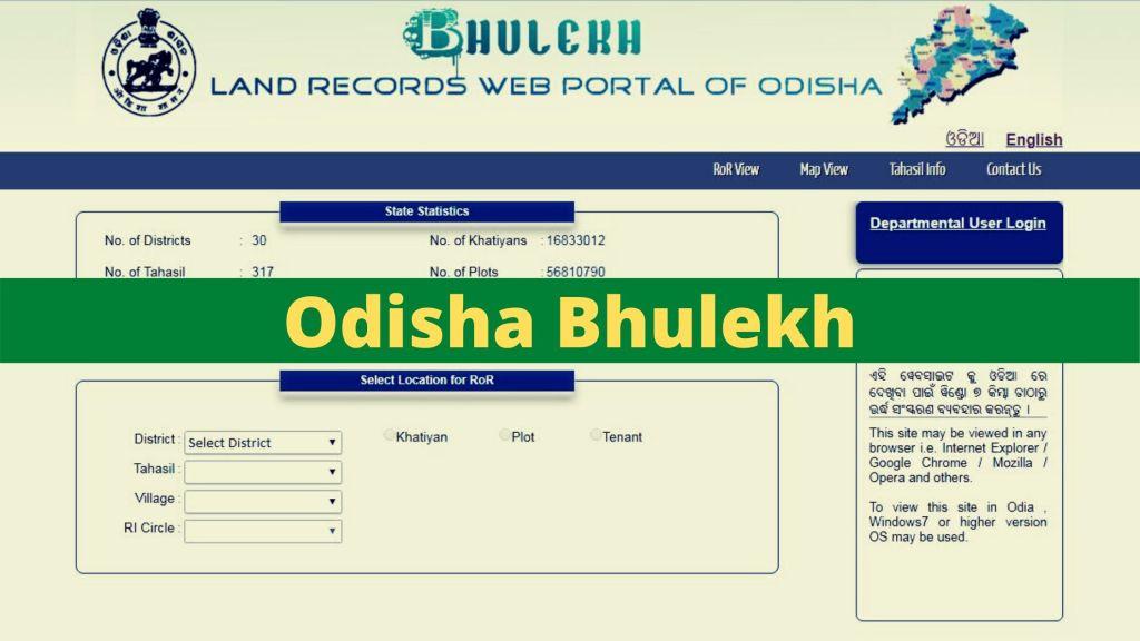 Bhulekh Odisha