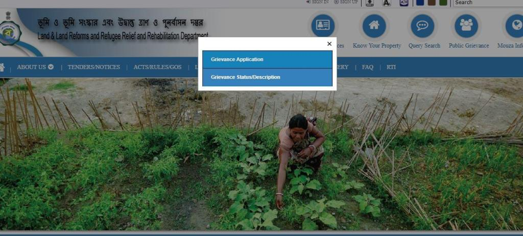banglarbhumi land records 2020