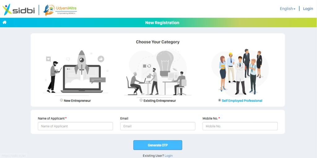 udyamimitra online loan apply