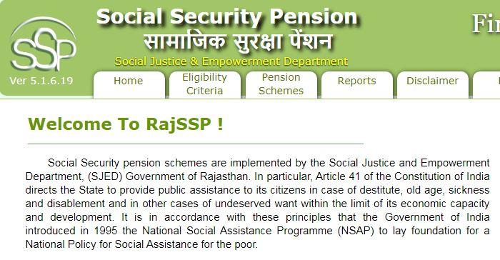 rajasthan samajik suraksha pension