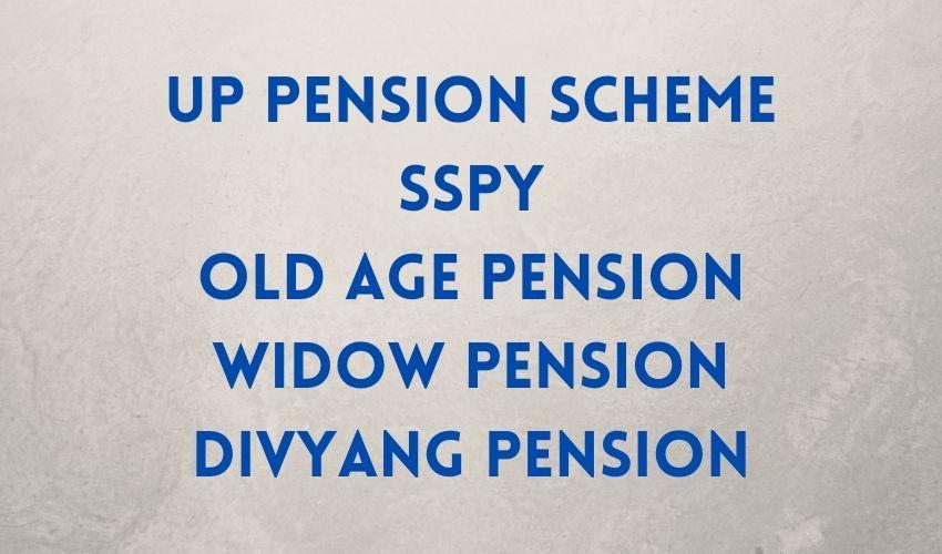 SSPY UP Pension Yojana