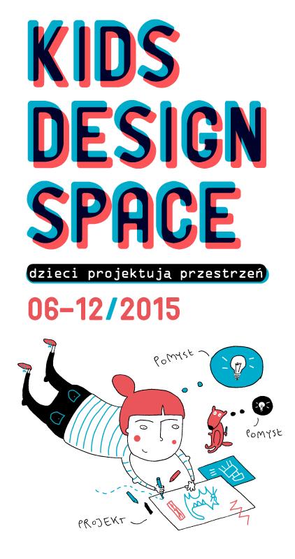 kidsdesignspace_plakat