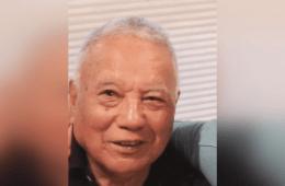 Fred Almanzor Obit Newport RI
