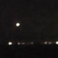 UFO Newport RI