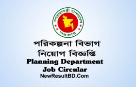Planning Department Job Circular