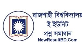 Rajshahi University E Unit Question Solve 2018 Admission Test, RU E Unit Question Solution, রাজশাহী বিশ্ববিদ্যালয় ই ইউনিটের প্রশ্নপত্র সমাধান ২০১৮, RU E1 & E2 Exam Question Solution