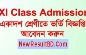 XI Class Admission