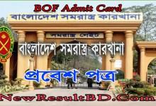 BOF Admit Card 2021