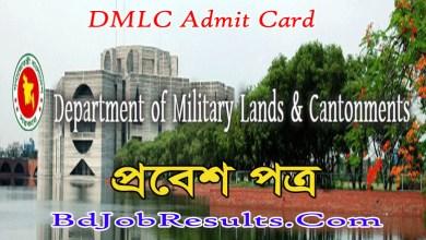 DMLC Admit Card 2020