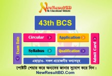 43 BCS Circular, 43th BCS Syllabus, 43th BCS Examination, 43th BCS Application, 43th BCS Admit Card, 43th BCS Viva, 43th BCS Result, 43th BCS 2020, ৪৩তম বিসিএস, bpsc.gov.bd, http://bpsc.teletalk.com