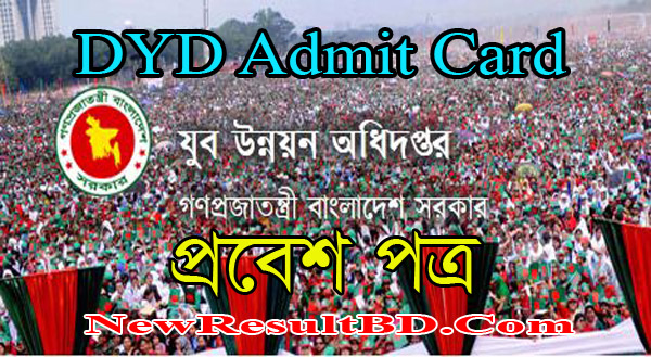 DYD Admit Card 2021