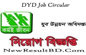 DYD Job Circular 2020