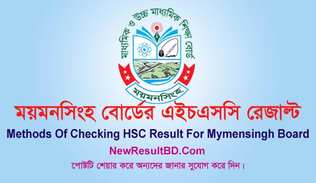 HSC Mymensingh Board Result