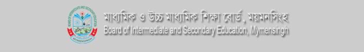 Mymensingh Education Board
