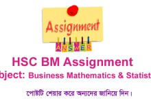 HSC BM Business Mathematics and Statistics Assignment Answer