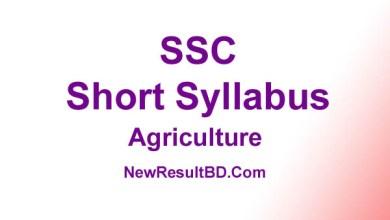 SSC Agriculture New Short Syllabus 2021 (এসএসসি কৃষি শিক্ষা সিলেবাস)