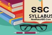 SSC Short Syllabus 2021 For SSC Exam (এসএসসি নতুন সিলেবাস ২০২১)