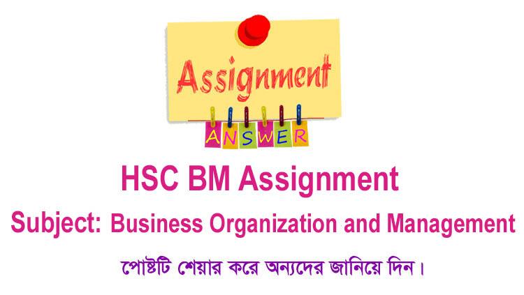 HSC BM Business Organization and Management Answer
