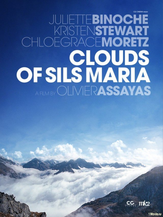 1400916087_clouds-of-sils-maria-2014
