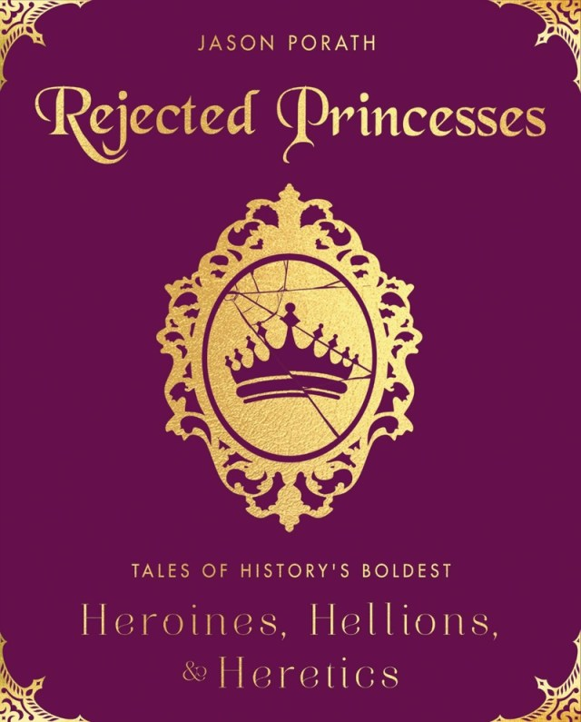 Rejected-Princesses