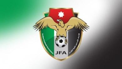 Photo of رسمياً .. الاتحاد الأردني يُصدر جدول ومواعيد مرحلة الذهاب بالدوري
