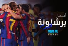 Photo of أخبار برشلونة اليوم – خطة ميسي للانتقام وإصابة قوية تضرب الفريق في الكلاسيكو