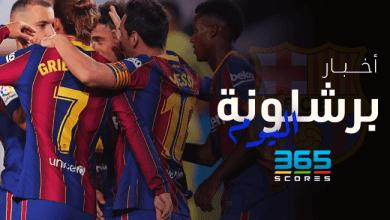 Photo of أخبار برشلونة اليوم – خطة جديدة لضم ديباي في الشتاء
