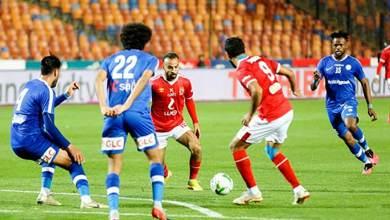 Photo of فريق مصري يعلن إصابة 11 لاعبًا بفيروس كورونا