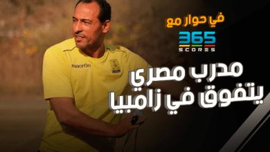 Photo of محمد فتحي مدرب نابسا ستارز ل 365scores: حققنا رقمًا قياسيًا في الكونفدرالية وأتمنى مواجهة بيراميدز في النهائي