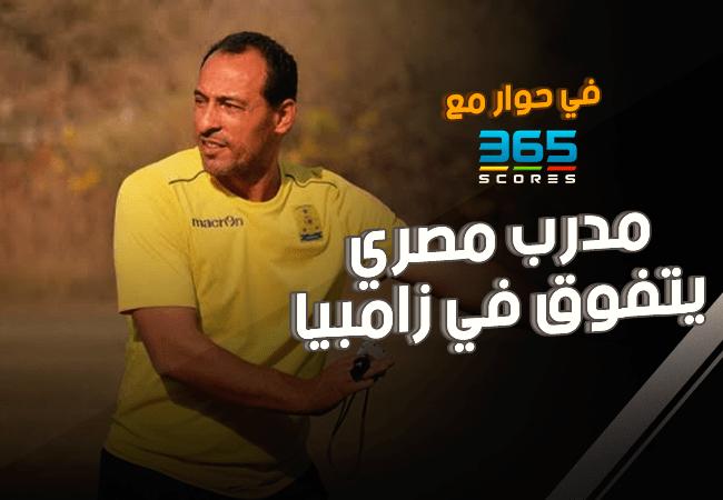 محمد فتحي - نابسا ستارز