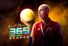 Photo of أسطورة اليد البرتغالية ل 365scores : مصر كانت قادرة على التأهل لنصف النهائي وأعجبني منتخب السويد