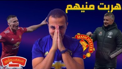 Photo of المانشستراوي – مانشستر يونايتد يفوز على وست هام بصعوبة 1-0 .. فينك يا فان دي بيك