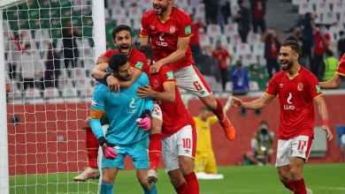 Photo of قرعة دوري الأبطال- الأهلي ما بين الهزيمة الأكبر في تاريخه وفرصة جديدة للانتقام