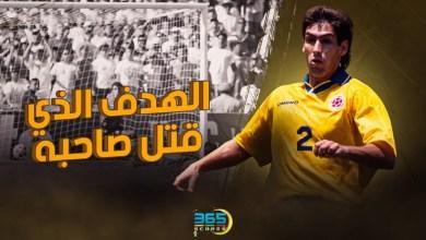 Photo of قصة تاريخية – اللاعب الذي تعرض للقتل بسبب هدف في مرماه