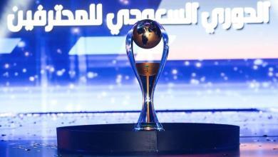 Photo of رسميًا – عودة الجماهير إلى الدوري السعودي