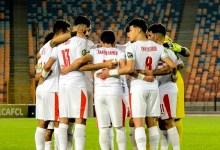 Photo of رسميًا – الزمالك يرفض خوض مباراة كأس مصر