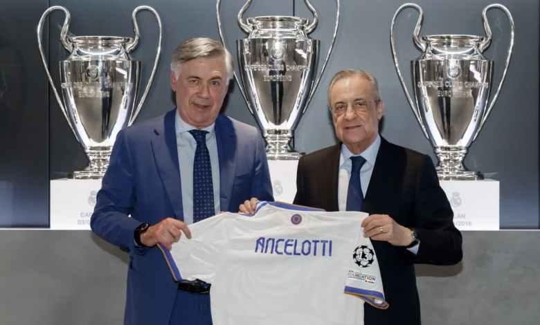 أنشيلوتي - بيريز - ريال مدريد
