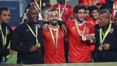 Photo of رسميًا – الليجا تعلن عن تعاون مشترك مع الأهلي المصري