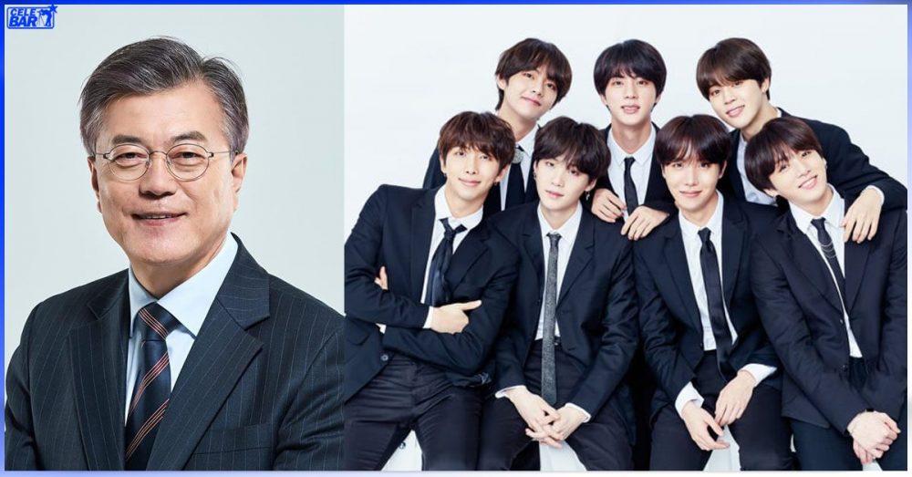 တောင်ကိုရီးယား သမ္မတကိုယ်တိုင် သမ္မတရုံး အထူးသံတမန်အဖြစ် ခန့်အပ်ခြင်းကိုခံခဲ့ရတဲ့ BTS