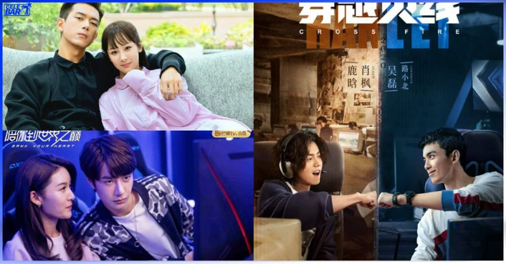 E-sports ဇာတ်လမ်း ၆ တွဲအတွက် Douban မှ Rating အဆင့်ရလဒ်များ (Top 1-6)