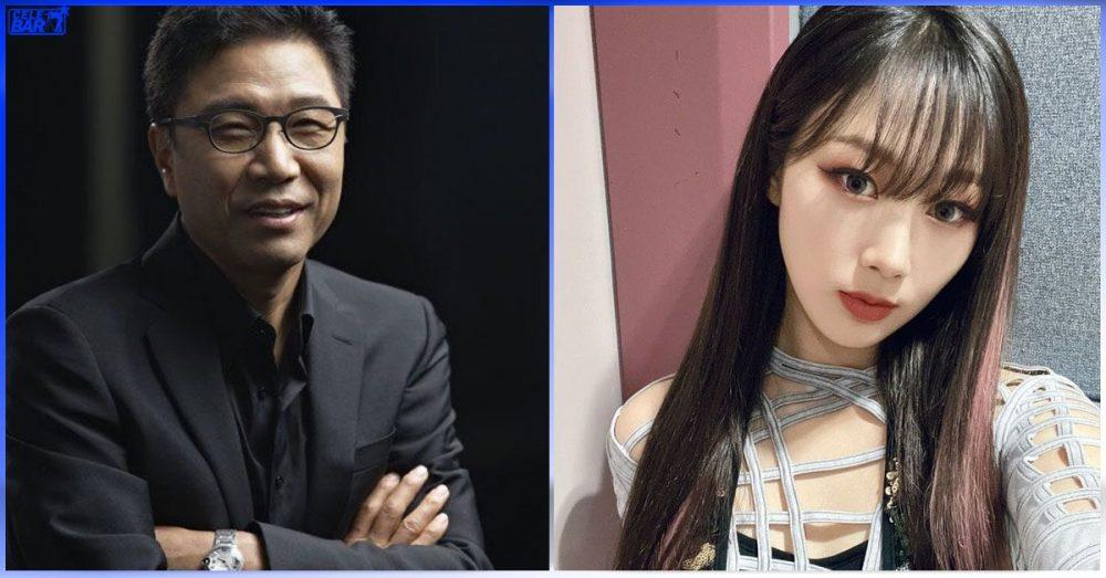 SM တည်ထောင်သူ Lee Soo Man ရဲ့ ရည်းစားဟာ Aespa အဖွဲ့ဝင် Giselle ရဲ့ အဒေါ်လို့ ဂယက်ထနေ
