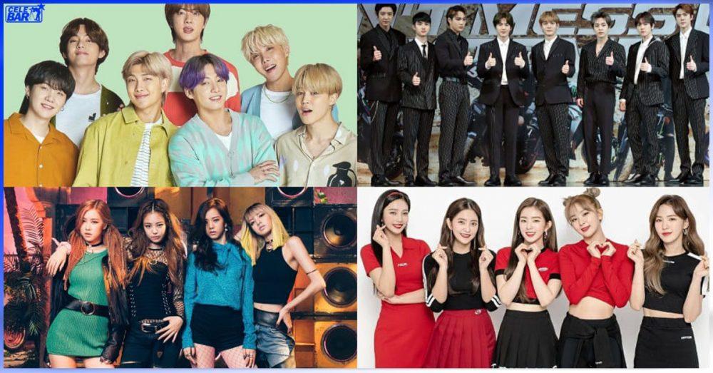 ၂၀၂၁ ခုနှစ်အတွင်း YouTube ကနေ ဝင်ငွေအများဆုံးရရှိခဲ့တဲ့ K-Pop Idol များ