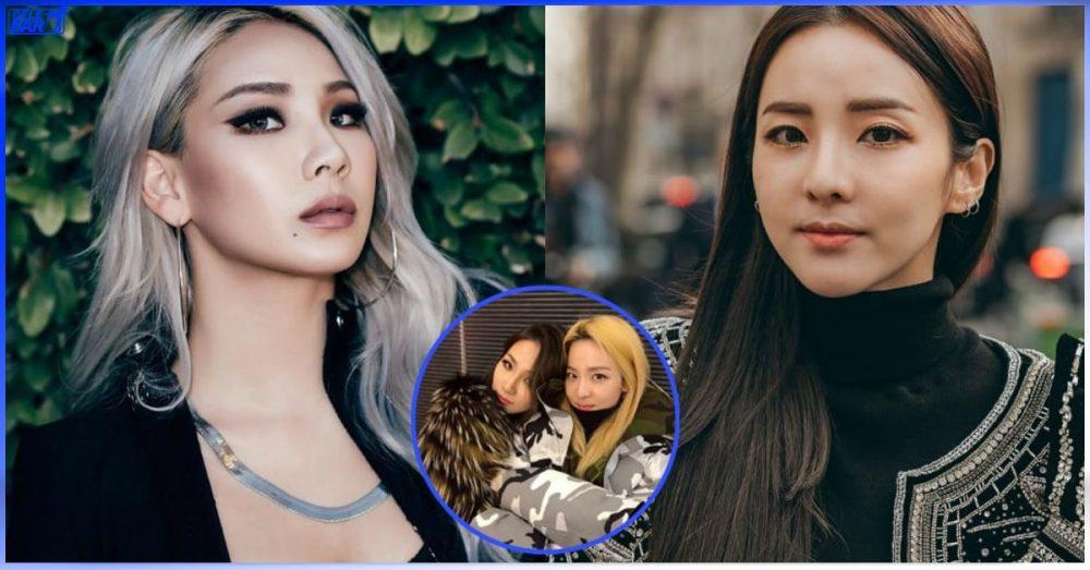 2NE1 Leader ကြီး CL ရဲ့ တစ်ကိုယ်တော် comeback အတွက် ချီးကျူးဂုဏ်ယူမဆုံးဖြစ်နေတဲ့ Dara