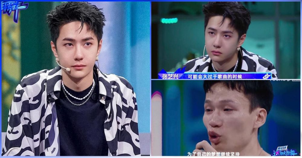 """Street Dance of China 4"" မှာ Dancer Colin ရဲ့ ဖျော်ဖြေမှုကို ကြည့်ပြီးနောက် ဝမ်းနည်းမျက်ရည်ကျခဲ့တဲ့ Wang Yibo"