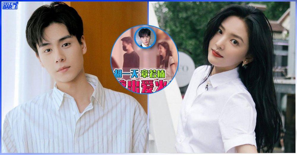 အွန်လိုင်းမှာ ပျံ့နှံ့နေတဲ့ Hu Yitian နဲ့ Zhang Ruonan တို့ကြားက သံသယဖြစ်ဖွယ် ဆက်ဆံရေး