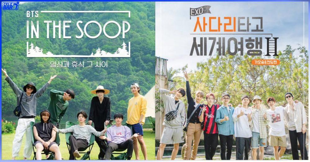 အားလပ်ချိန်မှာ အပန်းဖြေရင်း ကြည့်ရှုသင့်တဲ့ K-Pop Idol တွေရဲ့ reality show ၅ ခု