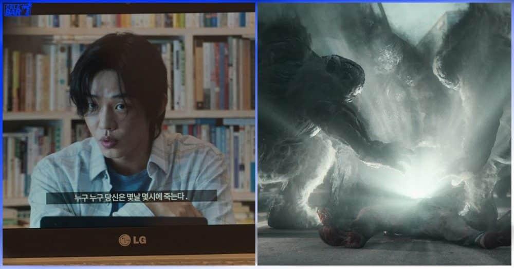 ပထမဆုံး teaser နဲ့တင် စိတ်ဝင်စားမှုမြင့်တက်နေကြတဲ့ Yoo Ah In ရဲ့ ဇာတ်လမ်းသစ်