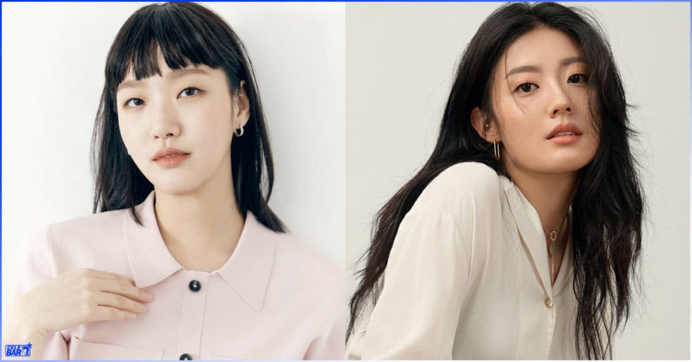 tvN drama အသစ်ထဲမှာ မတည့်အတူနေ ညီအစ်မတွေအဖြစ် မြင်တွေ့ရဦးမယ့် Kim Go Eun နဲ့ Nam Ji Hyun