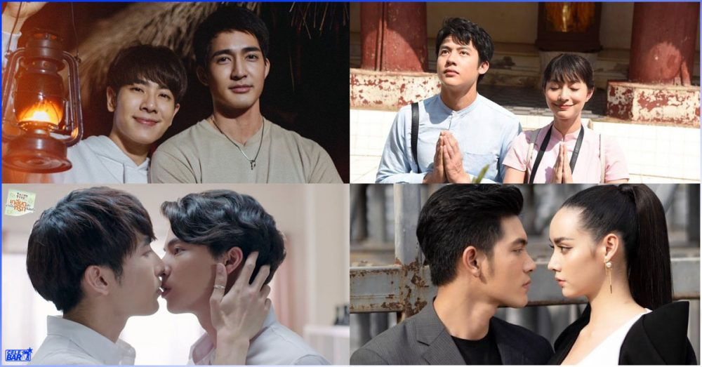 """Siam Series Awards 2021"" ရဲ့ အကျော်ကြားဆုံးဇာတ်လမ်းဆုအတွက် စကာတင်ဇာတ်လမ်းများ"