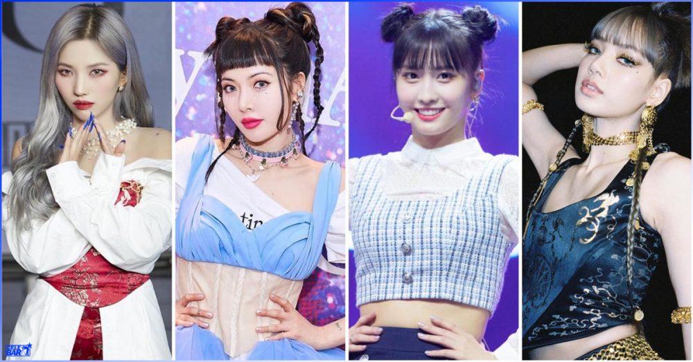 """""""Street Woman Fighter"""" show ကို Idol Version နဲ့ ရိုက်ဖို့ ပရိသတ်တွေ ထင်ကြေးပေးနေတဲ့ Kpop female idol (13) ယောက်"""
